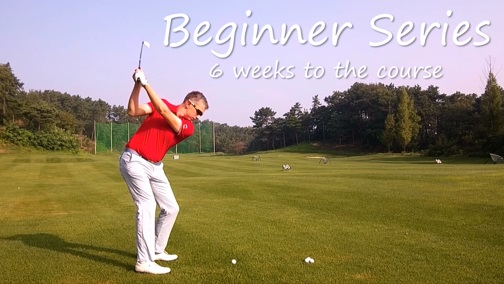 Complete Golf Beginners Guide Sample